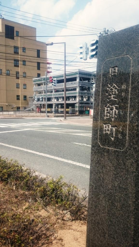 f:id:deep-karuma-waap-ec-real-s1:20170524224930j:plain