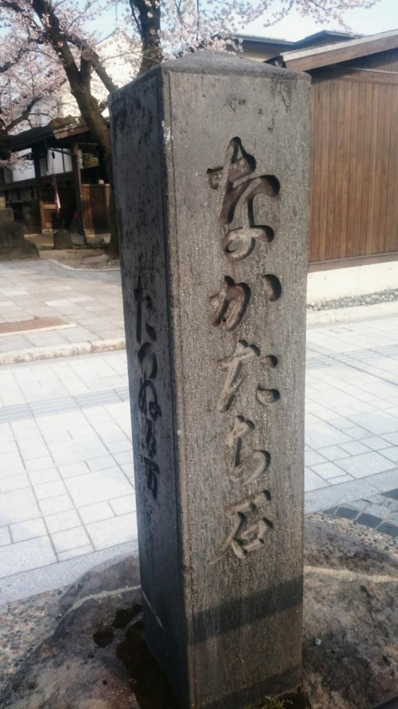 f:id:deep-karuma-waap-ec-real-s1:20170524225818j:plain