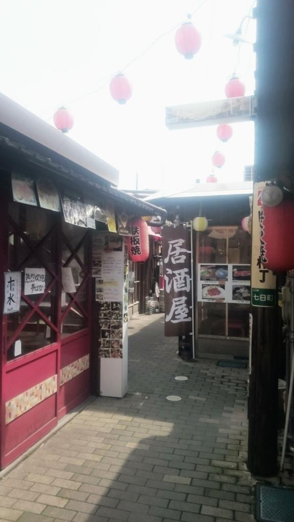 f:id:deep-karuma-waap-ec-real-s1:20170526231641j:plain