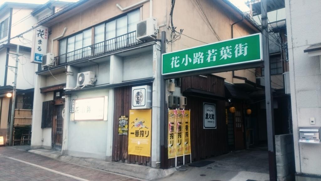 f:id:deep-karuma-waap-ec-real-s1:20170530211115j:plain