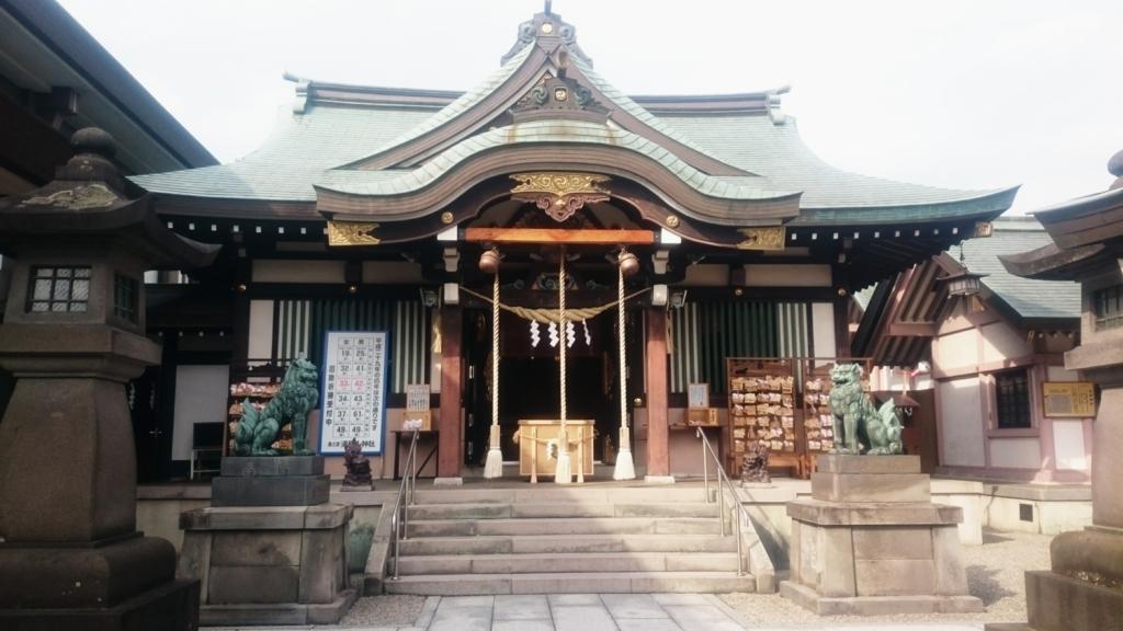 f:id:deep-karuma-waap-ec-real-s1:20170530232720j:plain