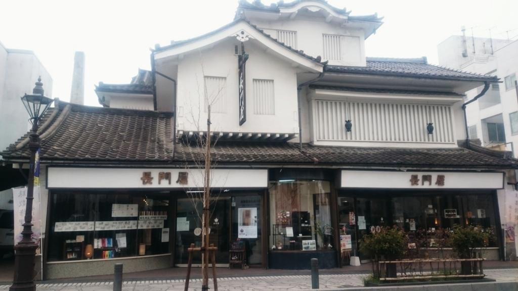 f:id:deep-karuma-waap-ec-real-s1:20170601230142j:plain