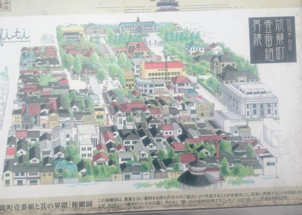 f:id:deep-karuma-waap-ec-real-s1:20170601231104j:plain