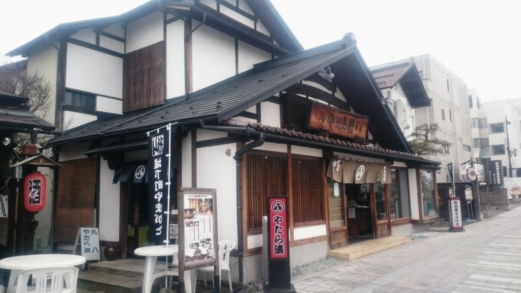 f:id:deep-karuma-waap-ec-real-s1:20170601231254j:plain
