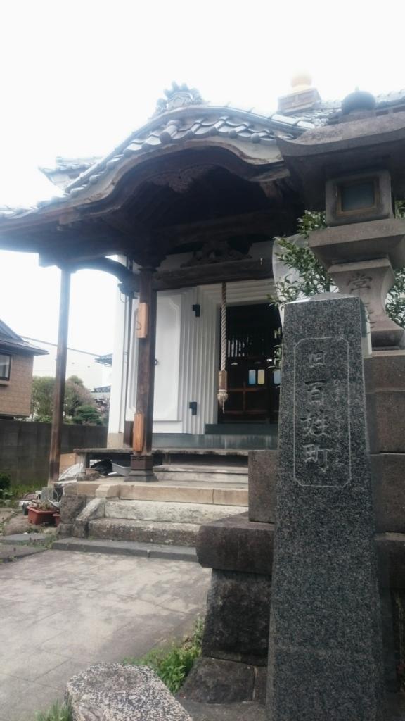 f:id:deep-karuma-waap-ec-real-s1:20170605213928j:plain