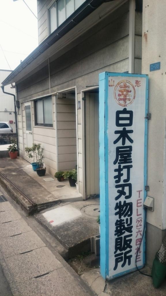 f:id:deep-karuma-waap-ec-real-s1:20170607224332j:plain