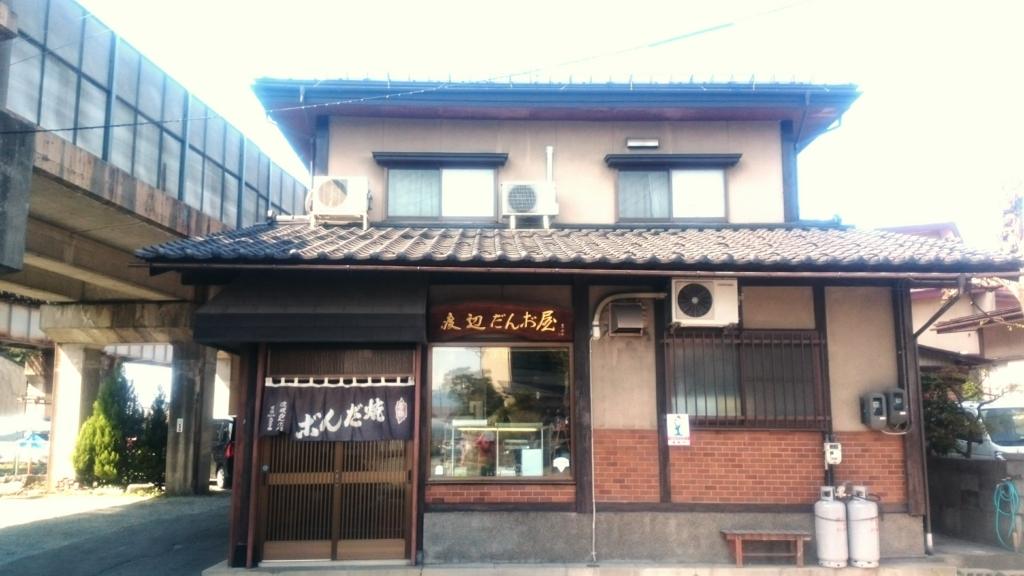 f:id:deep-karuma-waap-ec-real-s1:20170609233422j:plain