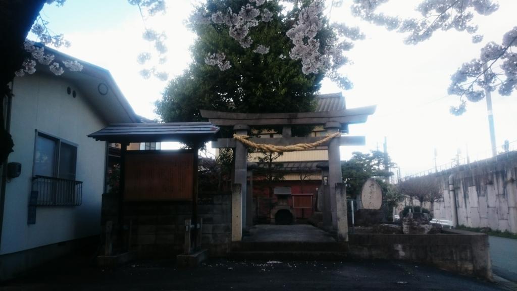 f:id:deep-karuma-waap-ec-real-s1:20170610000133j:plain