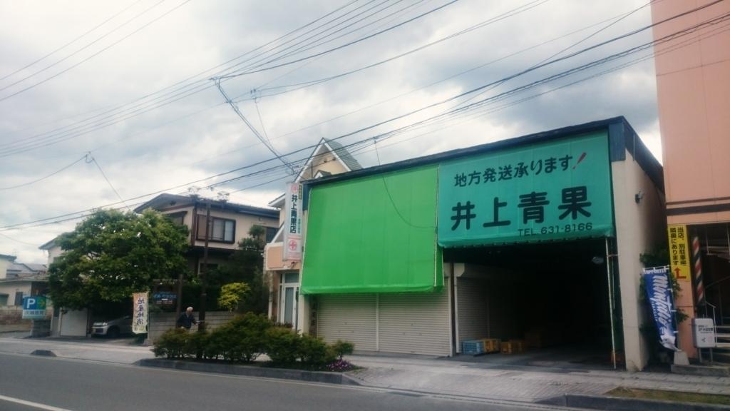 f:id:deep-karuma-waap-ec-real-s1:20170614215158j:plain