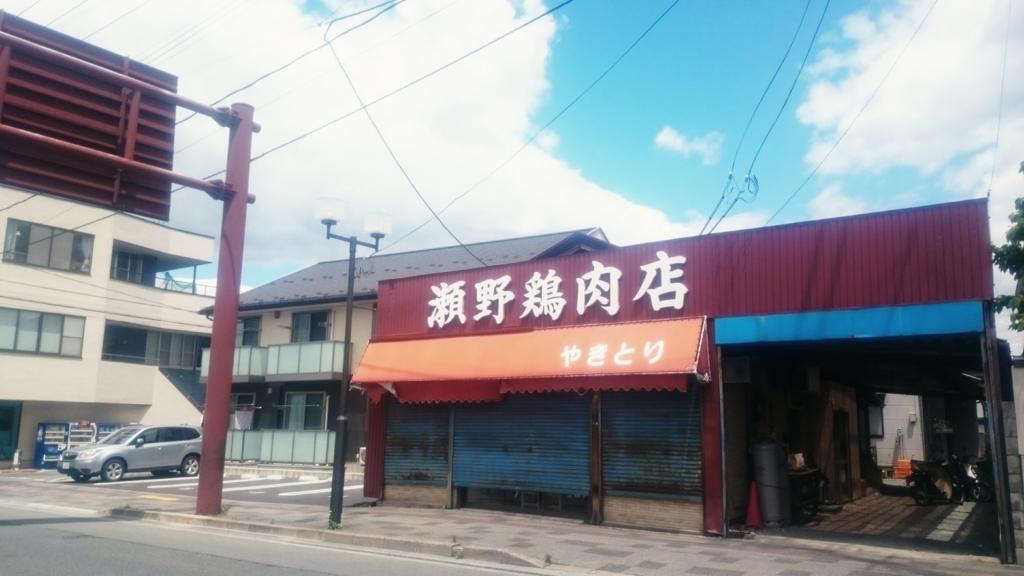 f:id:deep-karuma-waap-ec-real-s1:20170614223041j:plain