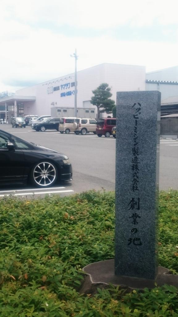 f:id:deep-karuma-waap-ec-real-s1:20170614224516j:plain