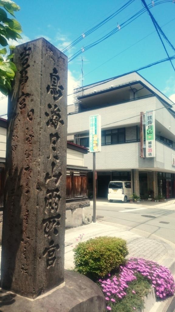 f:id:deep-karuma-waap-ec-real-s1:20170620232700j:plain
