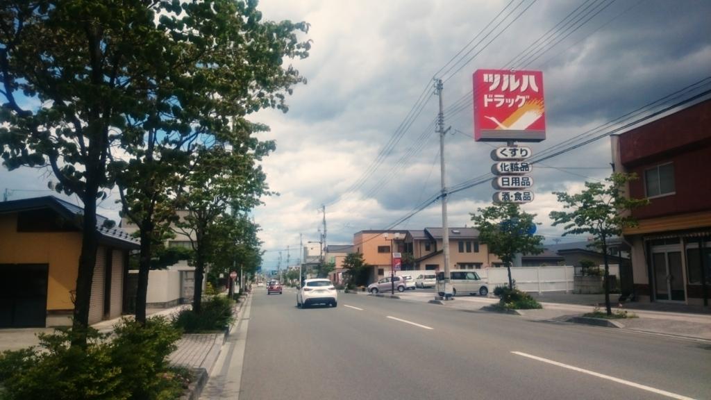 f:id:deep-karuma-waap-ec-real-s1:20170620232721j:plain