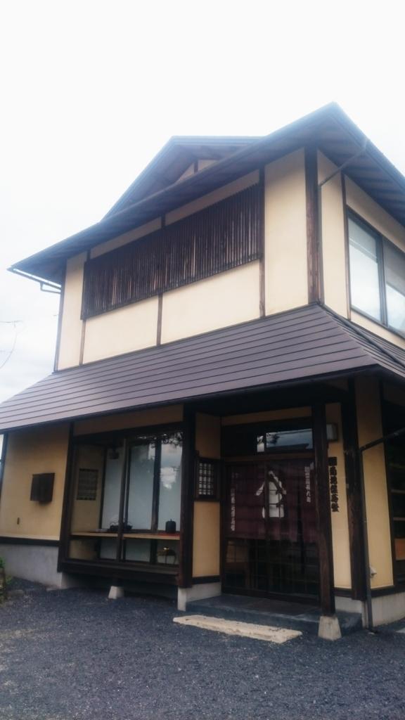 f:id:deep-karuma-waap-ec-real-s1:20170621232156j:plain