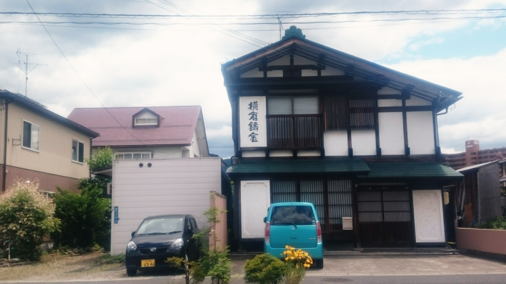 f:id:deep-karuma-waap-ec-real-s1:20170621232228j:plain