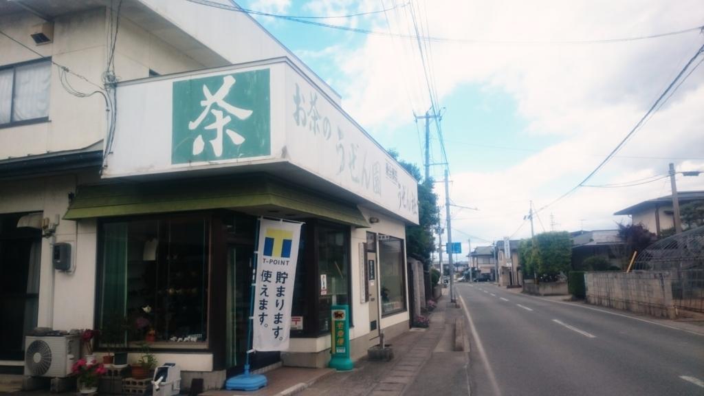 f:id:deep-karuma-waap-ec-real-s1:20170628210356j:plain