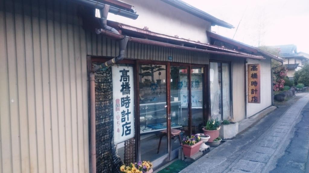 f:id:deep-karuma-waap-ec-real-s1:20170628212001j:plain