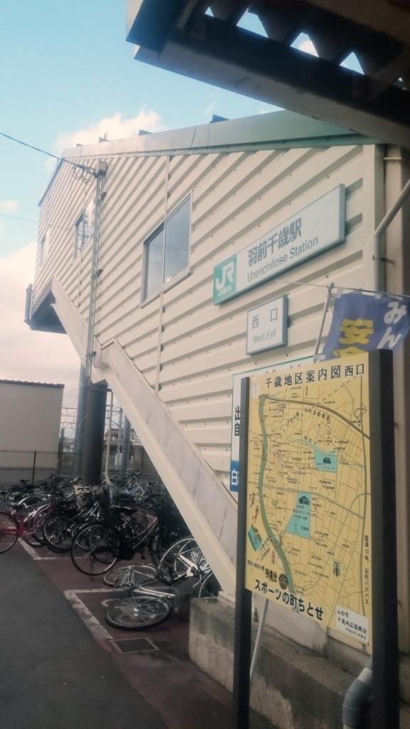 f:id:deep-karuma-waap-ec-real-s1:20170628222251j:plain