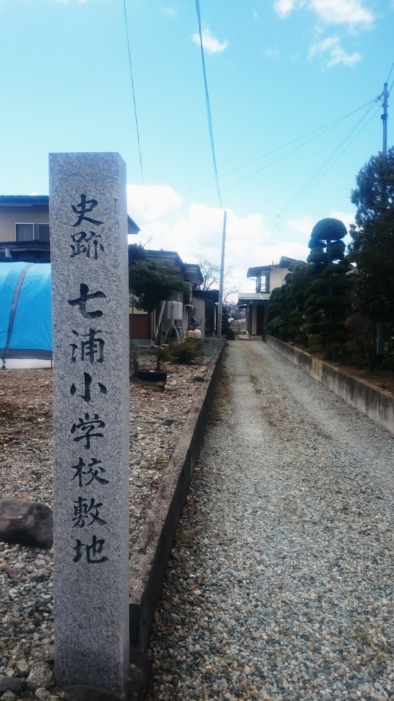 f:id:deep-karuma-waap-ec-real-s1:20170630000623j:plain