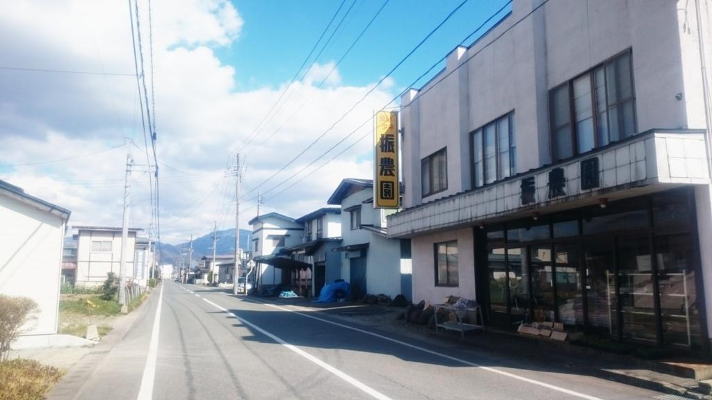 f:id:deep-karuma-waap-ec-real-s1:20170703215159j:plain