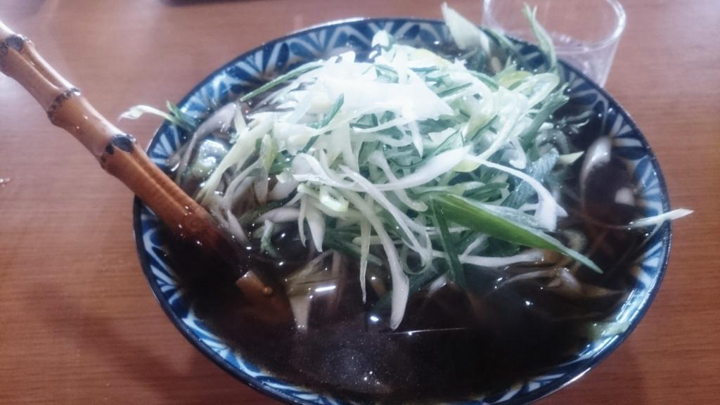 f:id:deep-karuma-waap-ec-real-s1:20170704232601j:plain