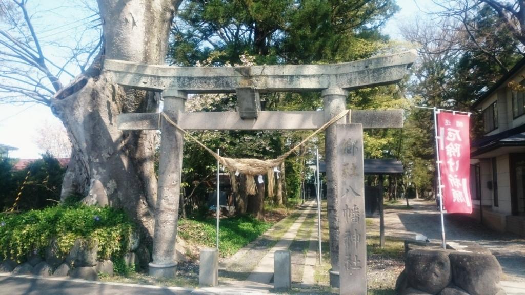 f:id:deep-karuma-waap-ec-real-s1:20170707225852j:plain