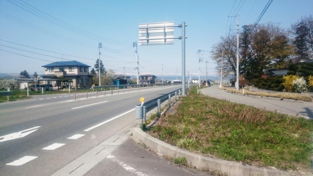 f:id:deep-karuma-waap-ec-real-s1:20170707231836j:plain