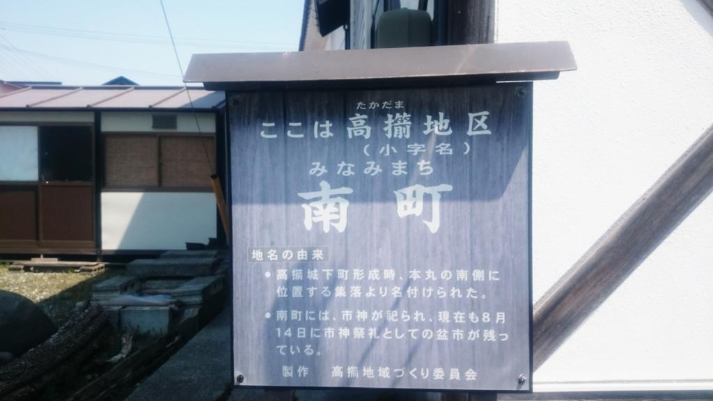 f:id:deep-karuma-waap-ec-real-s1:20170710222314j:plain
