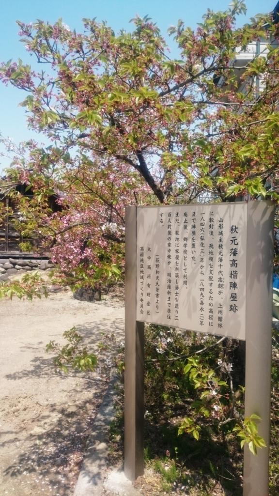f:id:deep-karuma-waap-ec-real-s1:20170713220423j:plain
