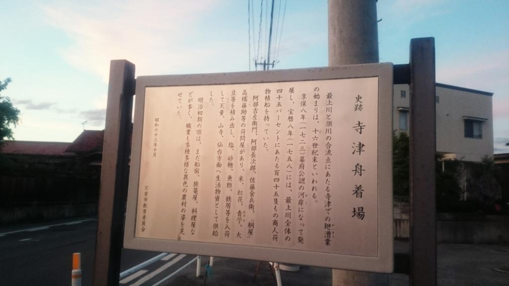 f:id:deep-karuma-waap-ec-real-s1:20170714225044j:plain