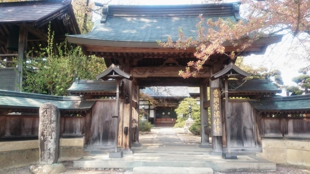 f:id:deep-karuma-waap-ec-real-s1:20170714231403j:plain
