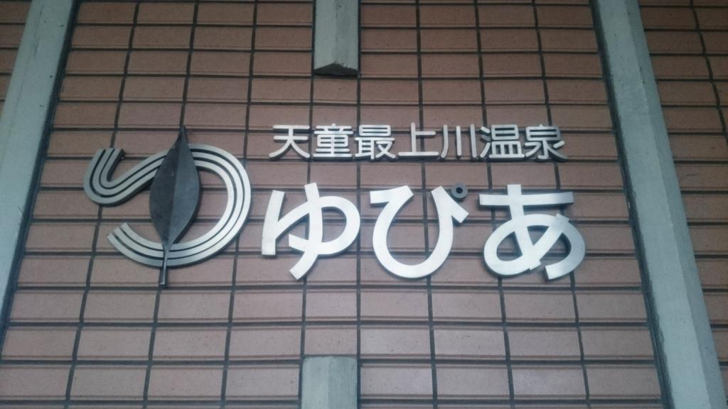 f:id:deep-karuma-waap-ec-real-s1:20170716114744j:plain