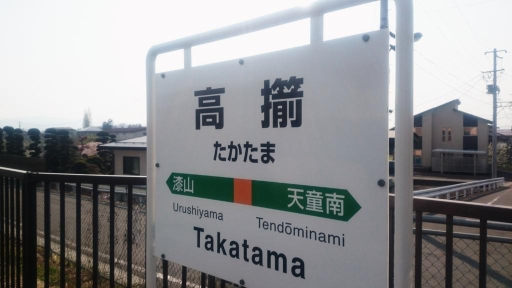 f:id:deep-karuma-waap-ec-real-s1:20170718183838j:plain