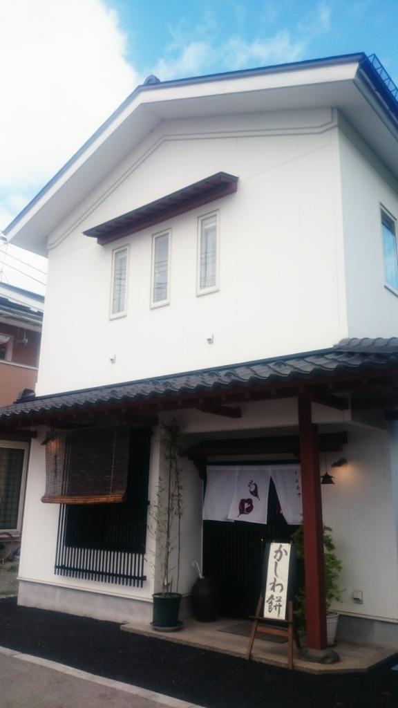 f:id:deep-karuma-waap-ec-real-s1:20170720211039j:plain