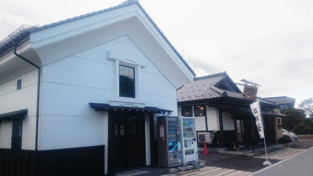 f:id:deep-karuma-waap-ec-real-s1:20170720211148j:plain