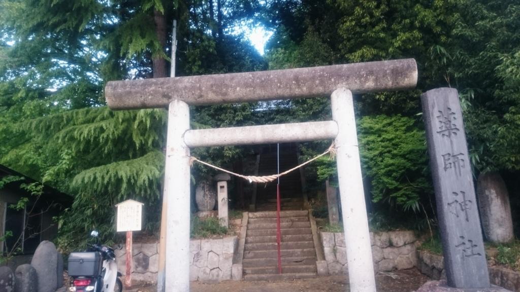 f:id:deep-karuma-waap-ec-real-s1:20170720222246j:plain