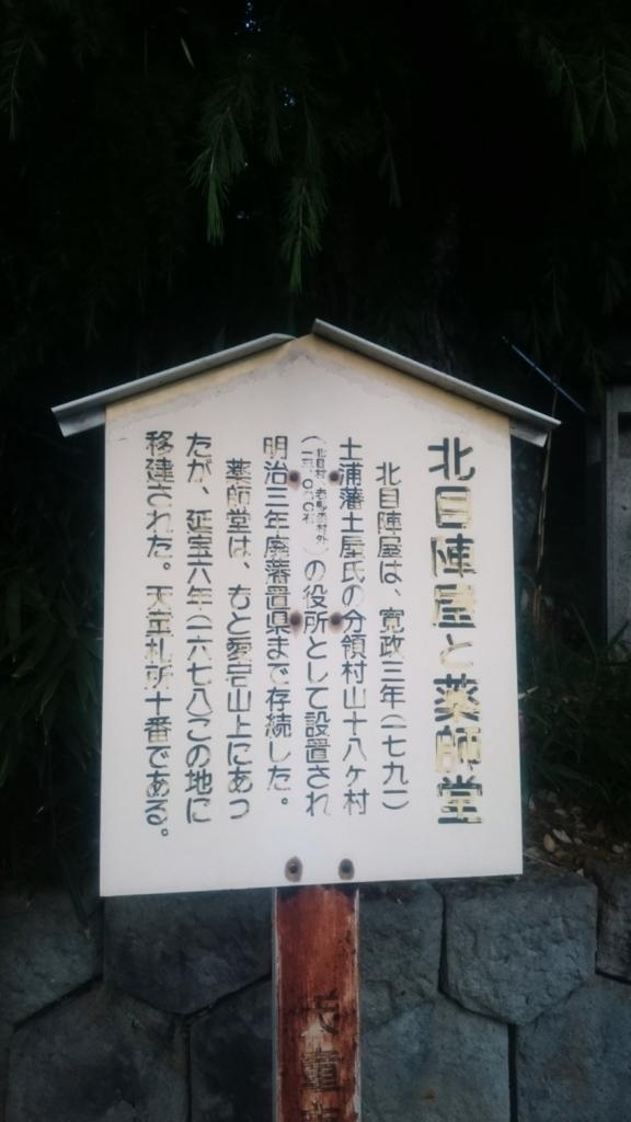 f:id:deep-karuma-waap-ec-real-s1:20170720222315j:plain