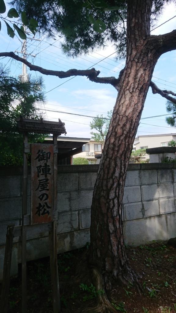 f:id:deep-karuma-waap-ec-real-s1:20170913230741j:plain