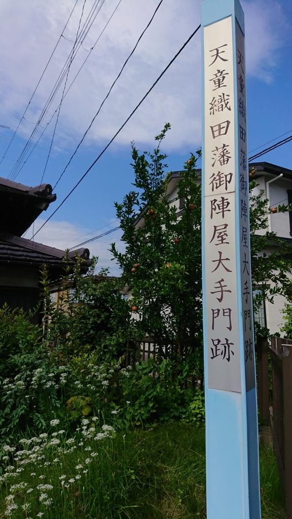 f:id:deep-karuma-waap-ec-real-s1:20170913231236j:plain