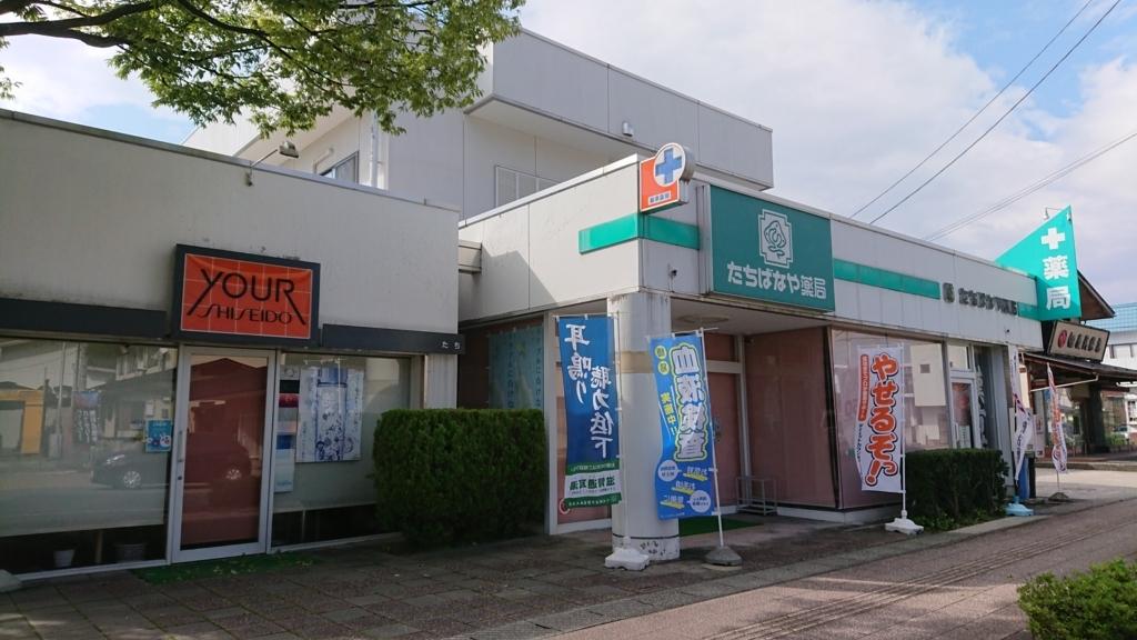 f:id:deep-karuma-waap-ec-real-s1:20170913232245j:plain