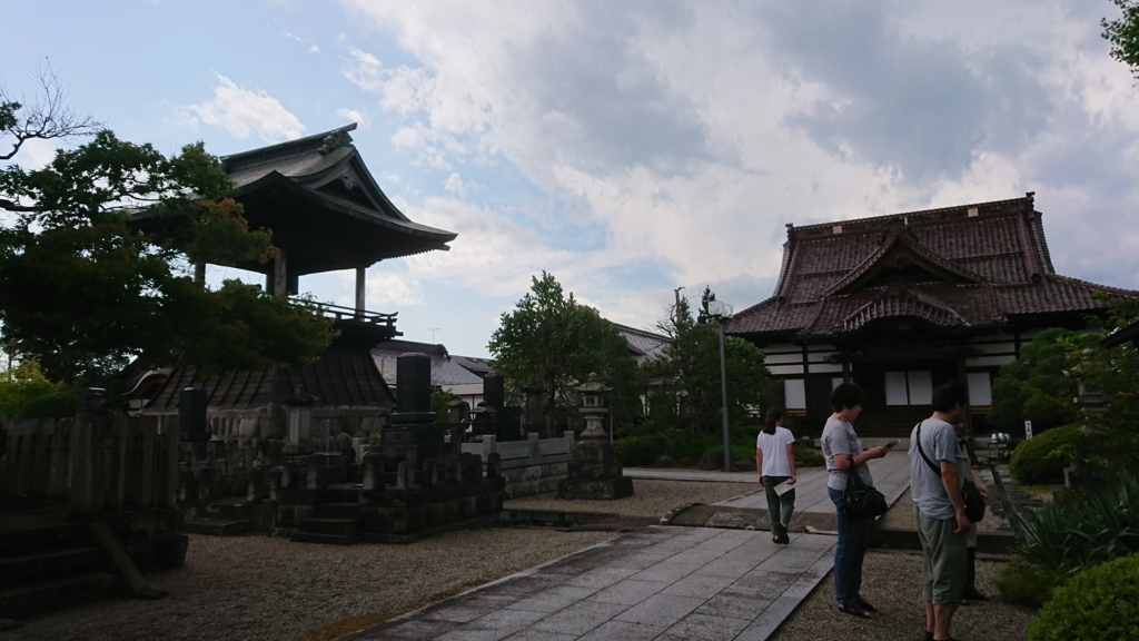 f:id:deep-karuma-waap-ec-real-s1:20170913233354j:plain