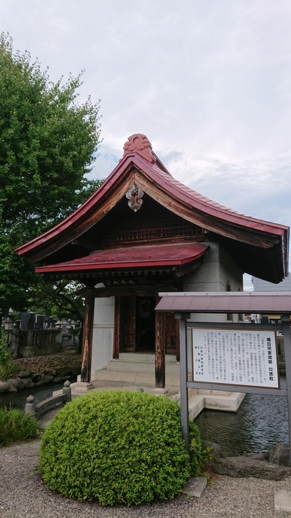 f:id:deep-karuma-waap-ec-real-s1:20170914230221j:plain