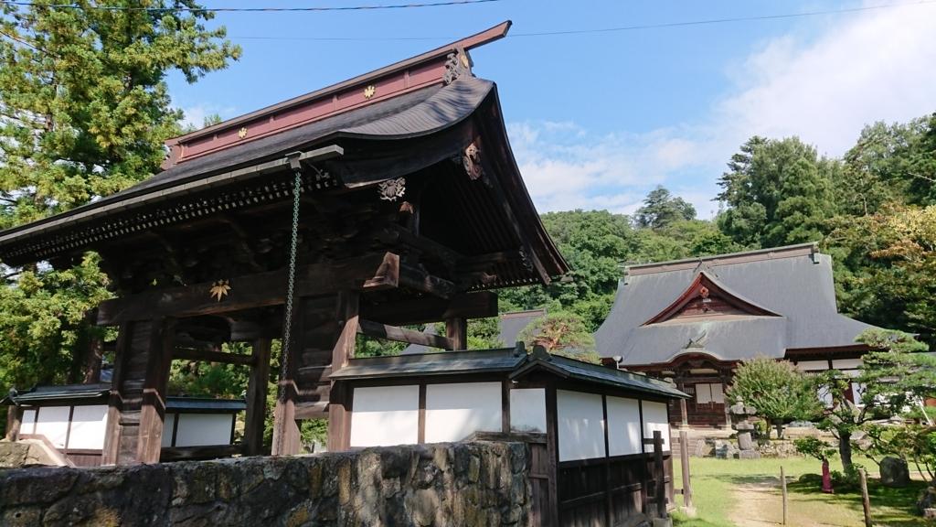 f:id:deep-karuma-waap-ec-real-s1:20170919231325j:plain