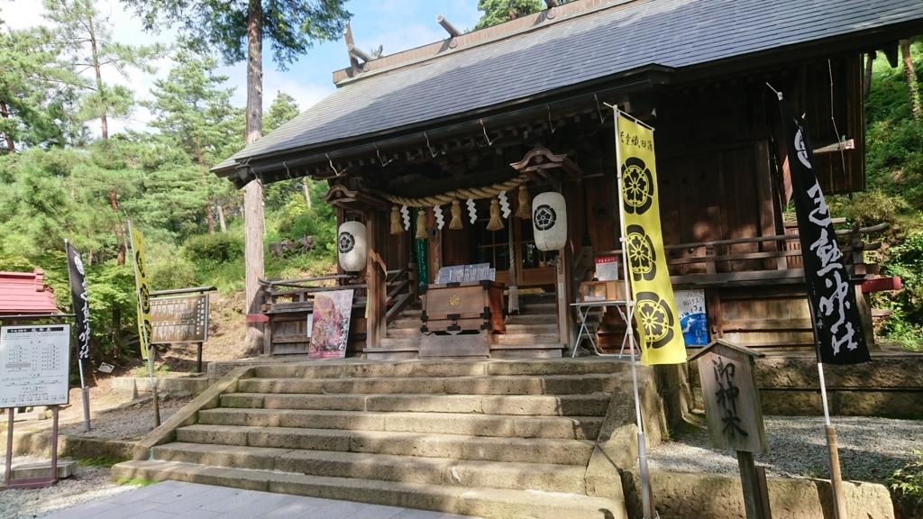 f:id:deep-karuma-waap-ec-real-s1:20170919231844j:plain