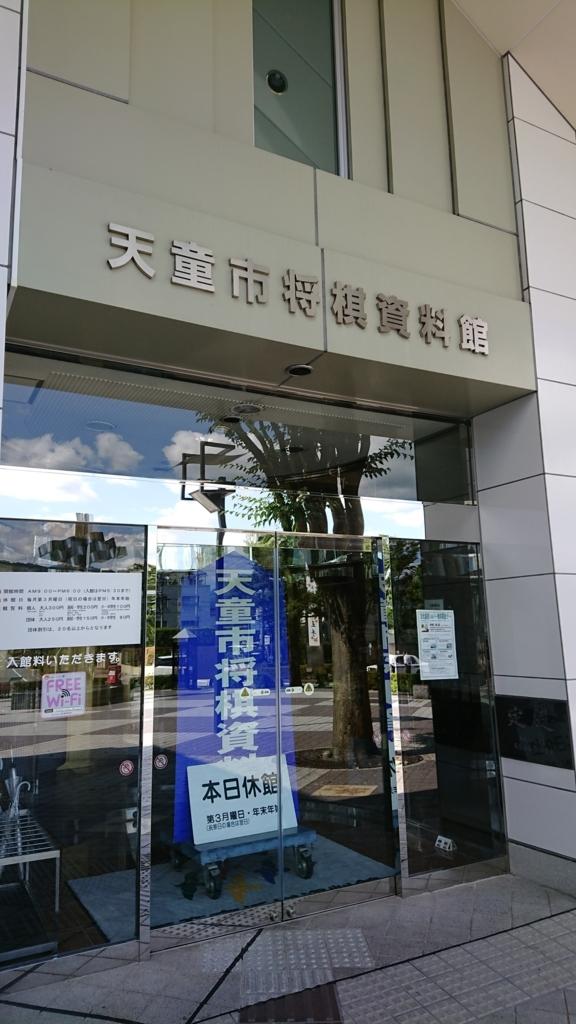 f:id:deep-karuma-waap-ec-real-s1:20170928000652j:plain