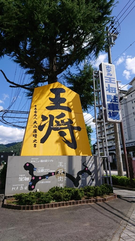f:id:deep-karuma-waap-ec-real-s1:20170929230140j:plain