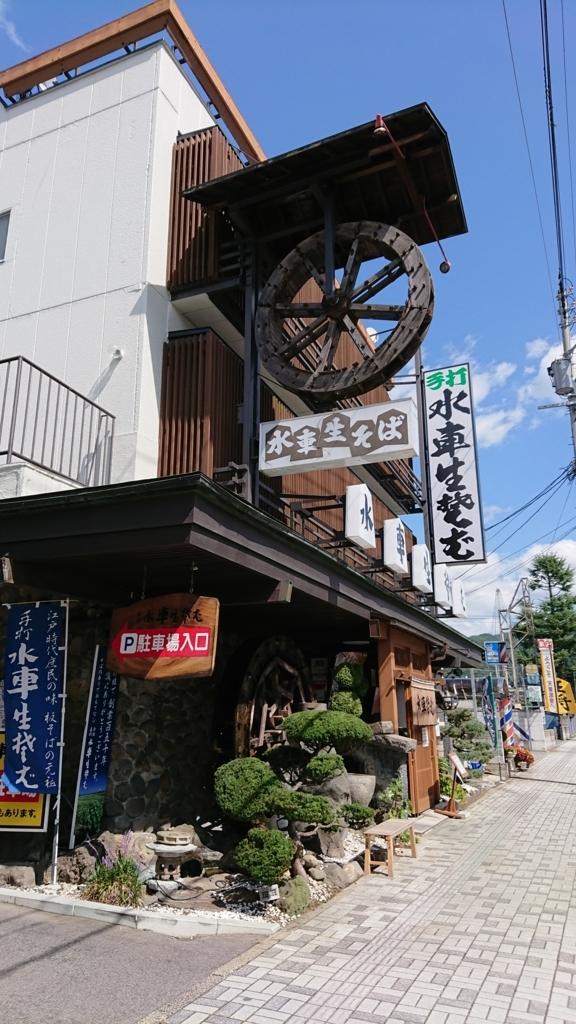 f:id:deep-karuma-waap-ec-real-s1:20171002221200j:plain