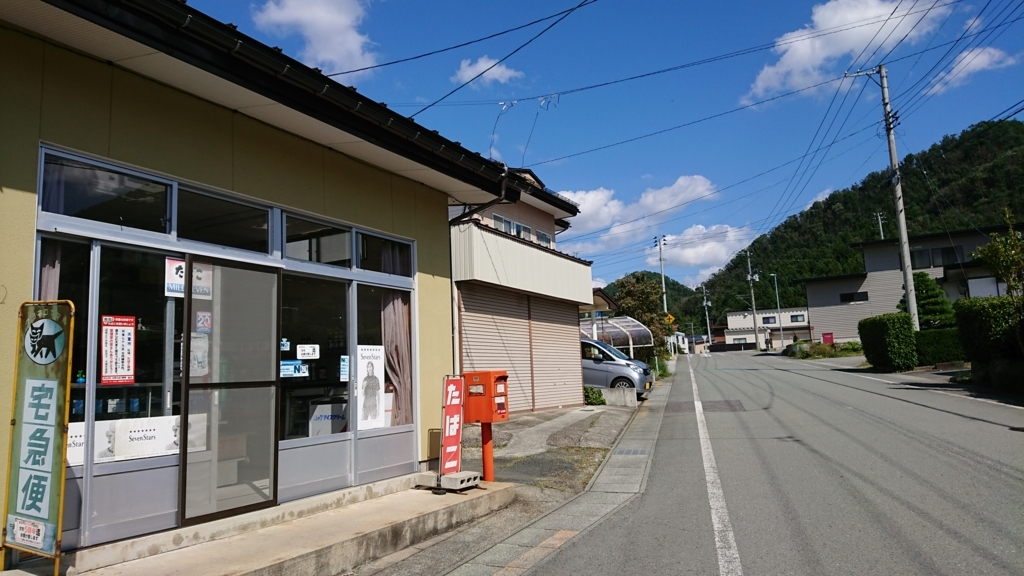 f:id:deep-karuma-waap-ec-real-s1:20171011234610j:plain
