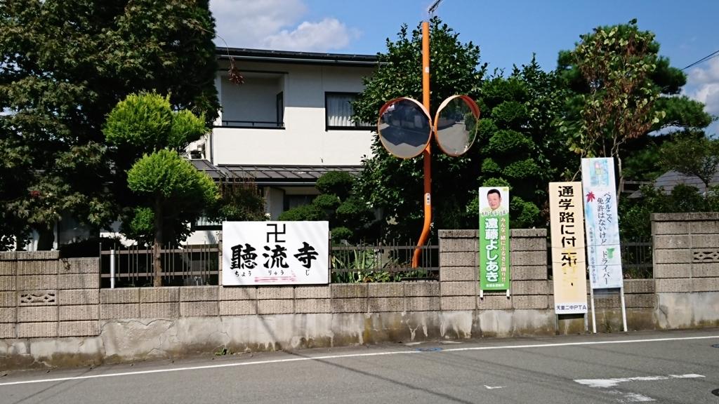 f:id:deep-karuma-waap-ec-real-s1:20171012000016j:plain