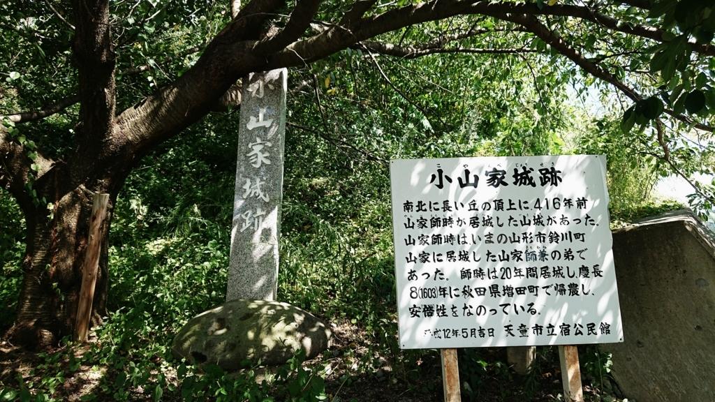 f:id:deep-karuma-waap-ec-real-s1:20171019211551j:plain